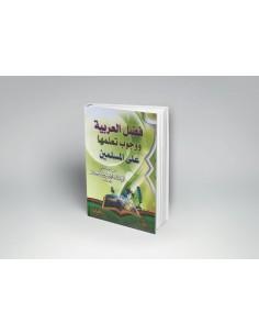 fadlou al arabiya