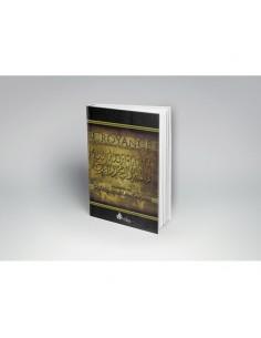 La Croyance de Muhammad Ibn Abd Al-Wahhab