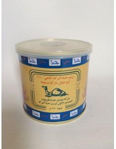 "huile de nigelle ""AL JAMEL"" 250 ml"