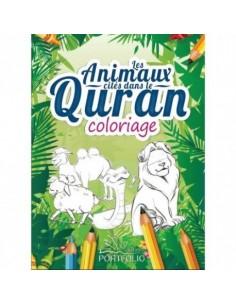 Les Animaux Cités Dans Le Coran (coloriage)