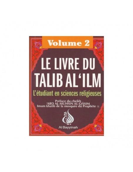 livre talib al ilm volume 2