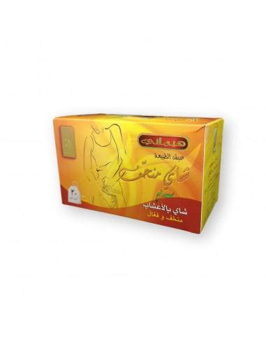 Tisane Minceur Slim Tea - Hemani