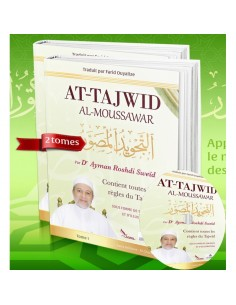 AT-Tajwid Al -moussawar