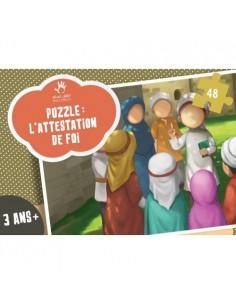 Puzzle Sur L'attestation De Foi (Shahada)