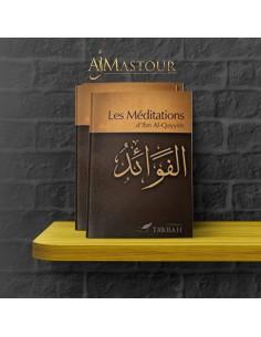 Les Méditations d'ibn al Qayyim