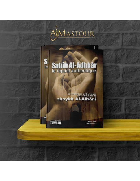 Sahih Al adkhar