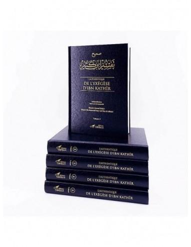 L'authentique de L'exégèse d'Ibn Kathir- 5 volumes