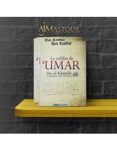 Le califat de 'Umar ibn al-Khattâb