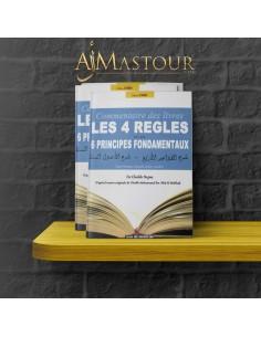 Commentaires Des Livres : Les 4 Règles et Les 6 Principes Fondamentaux