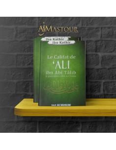 Le califat de Ali Ibn Abi Talib