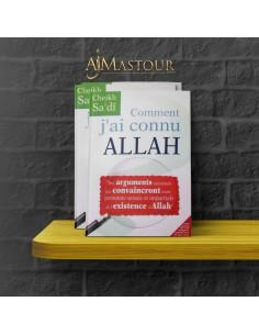 Comment j'ai connu Allah