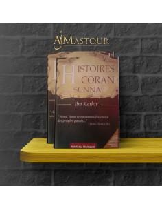 Histoires du Coran et de la Sunna
