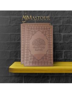 Coran Arabe / Francais