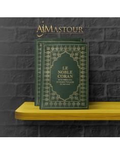 Coran Arabe/Francais